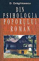 Poporul român e orfan din naştere