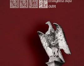 Lansarea volumului Evanghelia după Ioan la Teatrul Naţional din Bucureşti