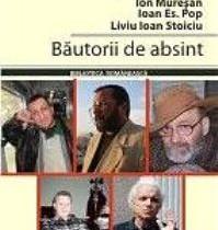 La 60 şi după 20 de ani, poezia lui Liviu Ioan Stoiciu