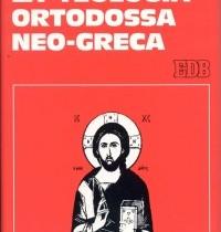 Teologia ortodoxă neo-greacă