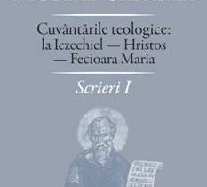 Nicolae Cabasila – cuvântări teologice la editura Deisis