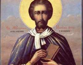 Iustin Martirul şi Filozoful