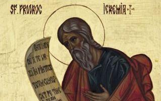 Cartea lui Baruh