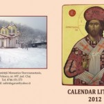 Calendarul liturgic bizantin